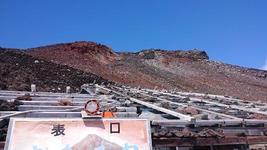 富士山9,5合目