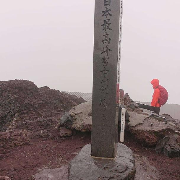 富士山山頂の碑