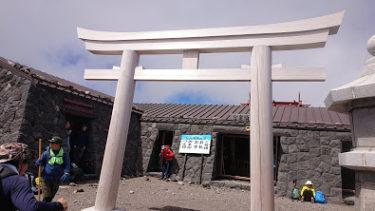 【富士山】富士宮-御殿場ルート 日帰り登山 2019年8月