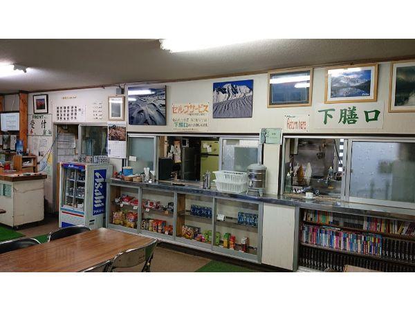 八方池山荘の食堂2