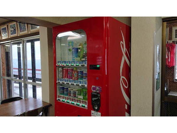 八方池山荘の自動販売機