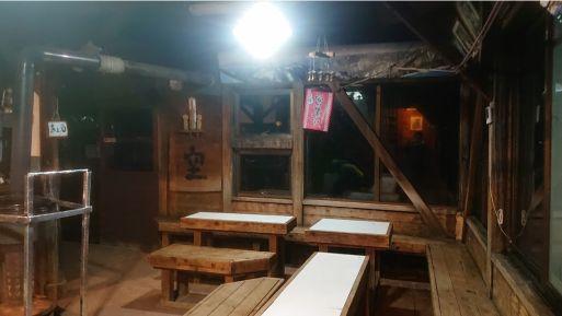 尊仏山荘の談話室