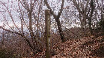 仏果山の山頂