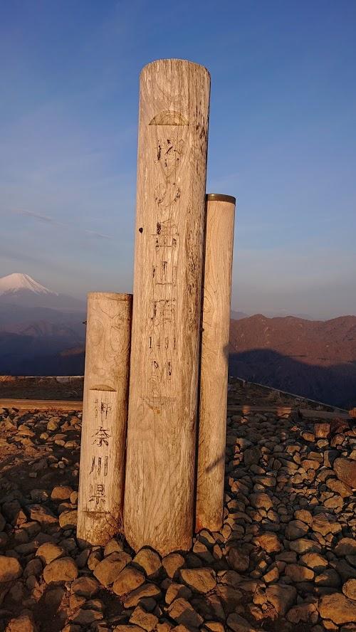 塔ノ岳の標識