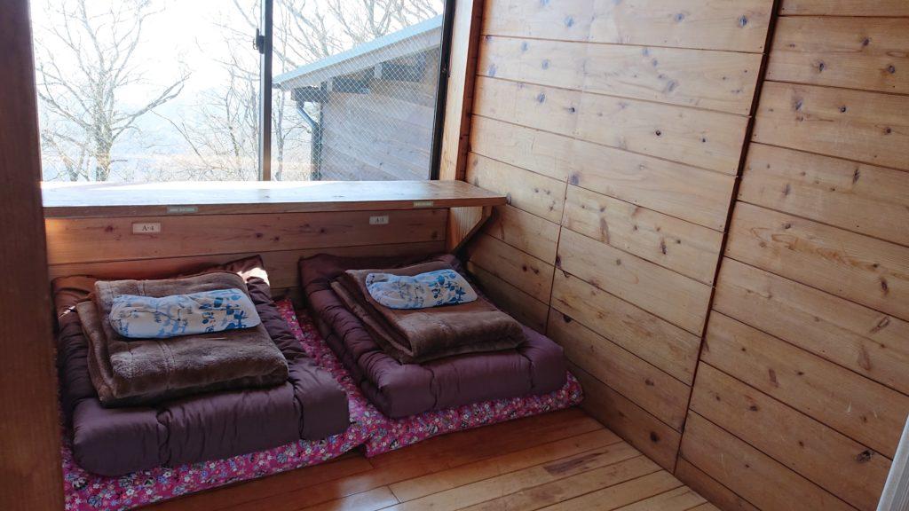 みやま山荘個室