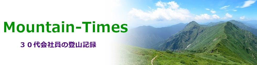 Mountain-Times