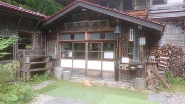 日光澤温泉入り口